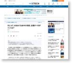 5G、IoT、AIをめぐる米中の攻防、注視すべきポイントは?