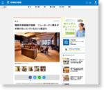 福岡市美術館が刷新 ニューオータニ博多が手掛けるレストラン&カフェ新店も