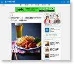 天神にプロント・ビール特化業態「ビアテリア プロント」 九州初出店