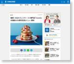 福岡・大名のフレンチトースト専門店「Ivorish」 4段重ねの6周年記念メニュー提供