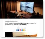 【レビュー】HomePod mini !iPhoneとの連携が超便利で音もイイ!Siriショートカットでスマートホーム機器の音声操作も。