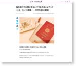 海外旅行でお得に支払いできる方法とは?ハワイ、ヨーロッパ、韓国……行き先別に解説!