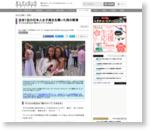 全米1位の日本人女子高生を導いた母の教育