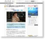 「ワクチン開発立役者」カリコ氏の壮絶な研究人生