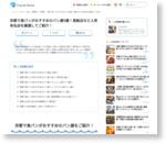 京都で食パンがおすすめのパン屋9選!高級店など人気有名店を厳選してご紹介!