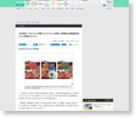 日本旅行、「かにカニ日帰りエクスプレス」発売。JR特急の往復指定席とカニ料理がセットに