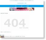 【朗報】魚に電気を流すことでアニサキスを殺虫できる技術を開発 熊本大学ら 市場に革命か