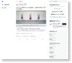 ロケットニュース24 on Twitter