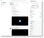 dtm - Twitter Search