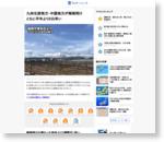 九州北部地方・中国地方が梅雨明け ともに平年より6日早い