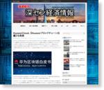 HuaweiCloud、《Huaweiブロックチェーン白書》を発表