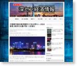 中国都市総合経済競争力1位は深セン、2位は香港、経済の比重が南へ1歩進む