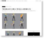 「男の仕事」はロボットに奪われ、「男であること」を時代遅れにする|WIRED.jp