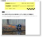 その二足歩行ロボは火のなかを通り抜け、セグウェイを乗りこなす(動画あり)|WIRED.jp