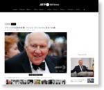 フランスの伝説的俳優、ミシェル・ピッコリさん死去 94歳