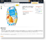 Amazon.co.jp:お部屋の消臭力 消臭芳香剤 部屋用 フローズンマンゴーの香り 400ml:ドラッグストア