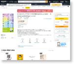 Amazon.co.jp: 6つのステップですべて引き寄せるわたしになる! (meat publishing) eBook: あゆお: Kindleストア
