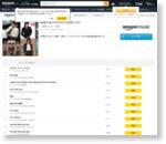 Amazon.co.jp: 渋滞でもリラックスできるポップス: : デジタルミュージック