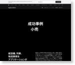 Apple - ビジネスにiPadを - 導入事例 - メイヨークリニック