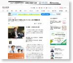 ロボット導入拡大「中国も止まっていない」安川電機社長