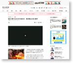 岐阜・関で日本刀打ち初め式 飛び散る火花に歓声