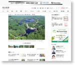 【写真・図版】海の中道海浜公園に出現した「幻の池」=2020年8月20日午後、福岡市東区、朝日新聞社ヘリから、堀英治撮影