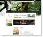 熱田神宮トップ | 初えびす 七五三 お宮参り お祓い 名古屋 | 熱田神宮
