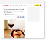パンとワインが止まらない!カルディの激ウマ「アヒージョ缶詰」が赤にも白にも合う。