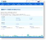 小松菜商品一覧 江戸川区公式ホームページ