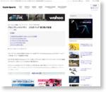ブロンプトン×リバティ コラボバッグ 第3弾が登場 サイクルスポーツがお届けするスポーツ自転車総合情報サイト cyclesports.jp