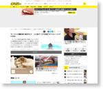 サーフィン五輪代表・前田マヒナ 人工波プールで合宿「すごくトレーニングになる」/デイリースポーツ online