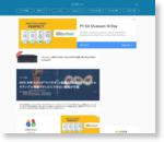 NHK W杯アプリが「ヤバすぎ」と話題に!戦術カメラなどマルチアングル視聴でテレビにできない観戦が可能