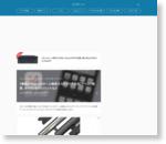 【解説】iPhoneのホーム画面カスタマイズ方法!アイコン変更、オシャレなウィジェットなど