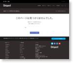Serato DJ IntroとSerato DJの違い(前編) | FUN | Dirigent