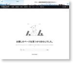 年末は、Star Wars Propel Dronesでリアルドッグファイトを楽しもう!