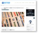 【Apple Watch バンド30選! 】アップルウォッチのおすすめベルトレビュー2021年 : スカイフィッシュのドローンブログ : カメラ・ガジェット・ドローンの撮影レビューメディア