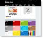 エポスカード|エポスデザインカード EPOS DESIGN CARD