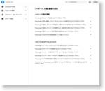 如何在对话中添加新人员? | Facebook 帮助中心 | Facebook