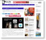 すでにApple ProRAW撮影に対応しているiPhoneカメラアプリ4つを紹介