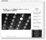 夢の宇宙エレベーター計画始まる! 日本のチームがミニチュア版の実験をISSで実施予定