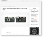 35mmを、35ドルで。Ilfordが新しい銀塩コンパクトカメラを発表