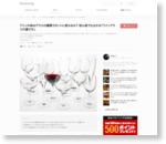 ワインの味はグラスの種類でホントに変わるの? 初心者でも分かる「ワイングラスの選び方」