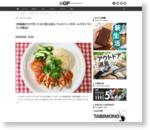 【炊飯器だけで作ってみた⑧】お店レベルの「シンガポールチキンライス」が絶品!