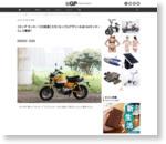 【ホンダ モンキー125試乗】大きくなってもデザイン&走りはモンキーらしさ濃密!