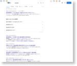 ˆâ•i?®—? - Google ŒŸ?õ