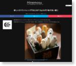 新しいEマウントレンズ『SEL50F18』のボケ味が良い感じ | Hinemosu