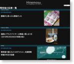 タグ 『腎移植』 の関連記事 - Hinemosu