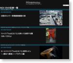 タグ 『NEX-5N』 の関連記事 - Hinemosu