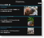 タグ 『X-Pro1』 の関連記事 - Hinemosu