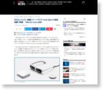 KDDIとメルカリ、軽量スマートグラス「nreal light」の実証実験で提携 「mercari Lens」活用